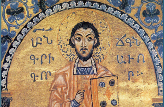 St Gregory of Narek